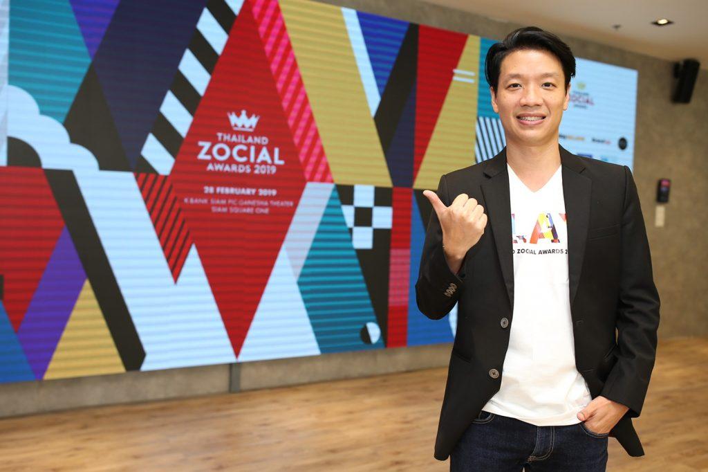 Thailand Zocial Awards