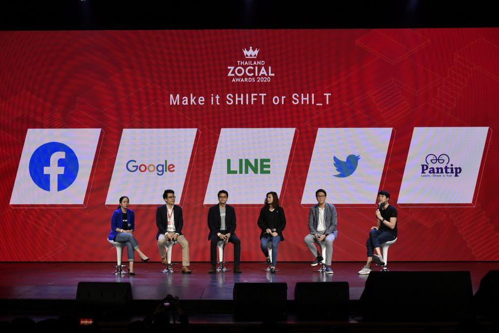 Thailand Zocial Awards 2020 Forum Day